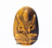 Phật bản mệnh Hư Không Tạng Bồ Tát - Phật bản mệnh tuổi Sửu, Dần