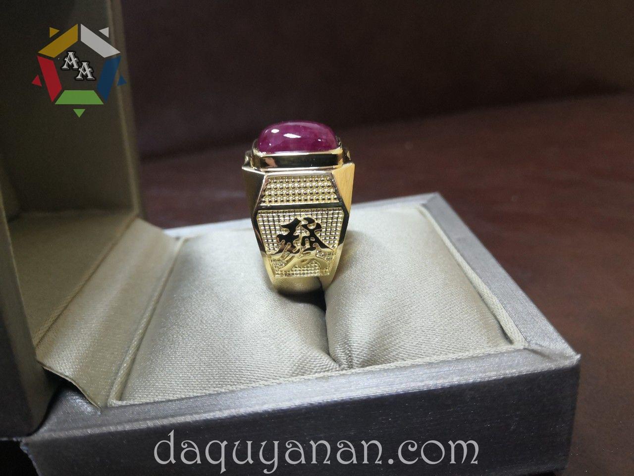 Mặt nhẫn ruby + vàng 18k cho nam